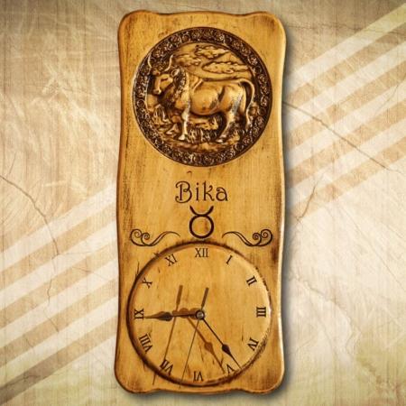 horoszkópos ajándék bika csillagjeggyel