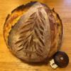 Kenyérmintázó apró rombusz mintával Mívesfa